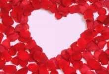 Пусть поможет Святой Валентин