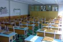 У школьников Карталинского района начались внеплановые каникулы