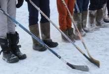 В Карталах пройдет хоккей в валенках