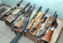 Сдай оружие и заработай 1000 рублей