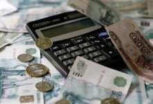 Долг платежом красен. Карталинцам начнут начислять пеню за несвоевременную оплату услуг ЖКХ