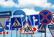 Безопасности движения на карталинских дорогах – особый контроль