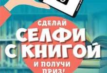 Книга в современном формате