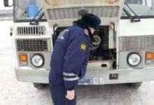 В Карталах 12 водителей автобусов нарушали правила перевозки пассажиров