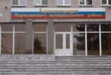 В Снежном и Великопетровке определены кандидаты на должность глав