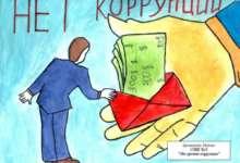 Карталинская молодежь против коррупции