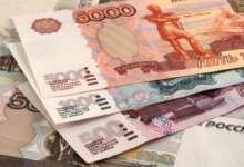 Прожиточный минимум россиян уменьшили
