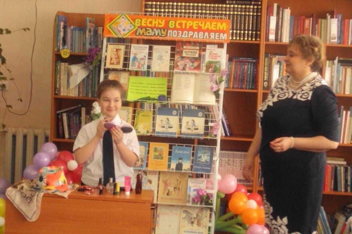 В библиотеку – не за книгами