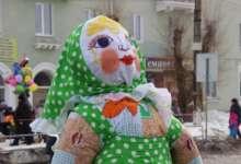 Карталинцы с зимой прощаются «Масленицей-веселухой»