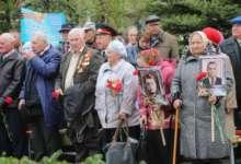 Карталинцы, участники Великой Отечественной войны, получат областную поддержку