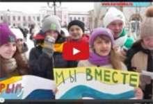 Крым – наш! Карталинцы отметили день присоединения