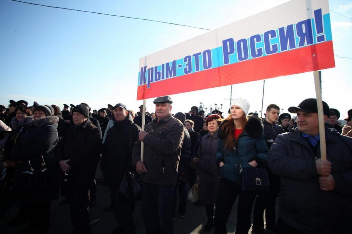 Крым и Россия празднуют воссоединение