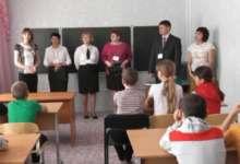 С новой школой! В Карталах открылась специальная школа для особых ребят