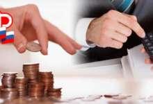 Предприниматели до 1 апреля внесут платежи