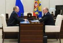 Встреча Президента РФ Владимира Путина и губернатора Челябинской области Бориса Дубровского