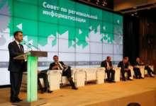 Южный Урал стал одним из наиболее развитых субъектов РФ по уровню развития информационного общества