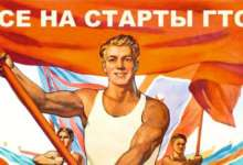 ГТО «накрывает» Карталинский район