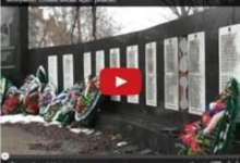 Монумент Славы вновь ждет ремонт