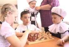 Будущие гроссмейстеры показали свои знания