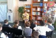 Дети о войне узнают из книг