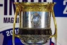 «Кубок Гагарина» прибывает в Карталы