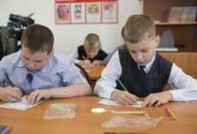 Всероссийский уровень: четвероклассники пишут контрольные