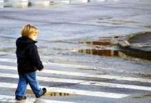 Дорожные беды лучше предотвращать