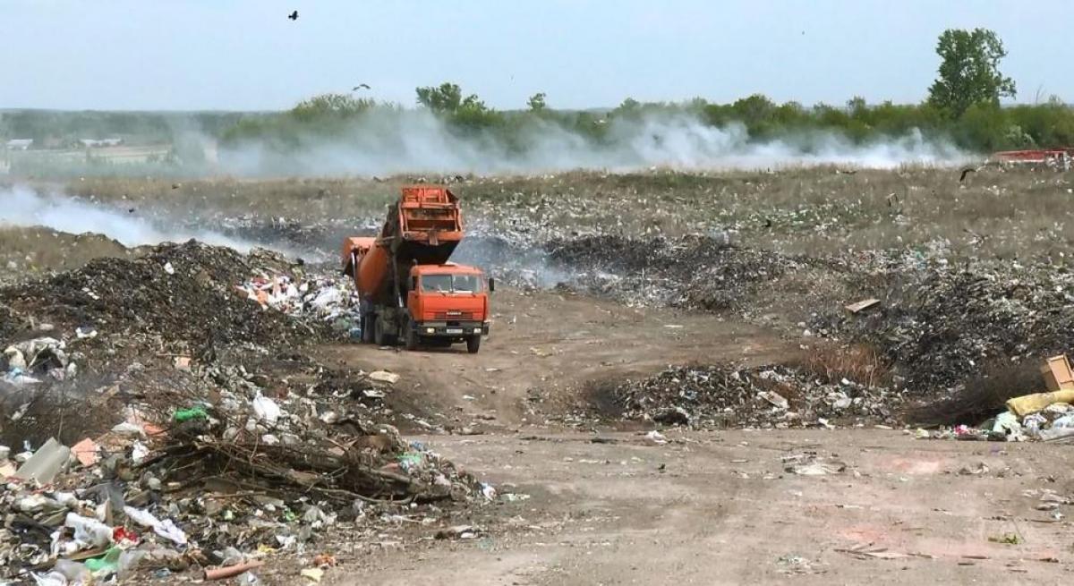 А мусор на городской свалке все тлеет