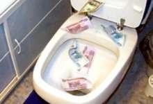 Деньги – в унитаз! В Карталах раскрыли экономические преступления