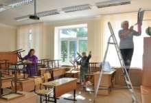 В карталинских учреждениях образования идут  ремонты.