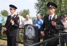 В память о погибшем сослуживце