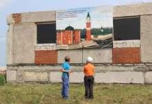 Строительство мечети продолжается