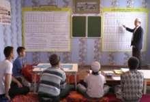 В карталинском районе открылась мусульманская школа