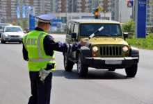 Карталинских водителей предупредили