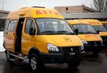 Карталинские школы получат 4 автобуса