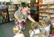 Карталинских детей знакомят с книгой