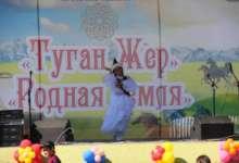 «Туган Жер» собирает гостей в Чесме