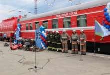 На станции Карталы открылся новый пожарный поезд