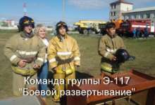 В Карталах состязались противопожарные боевые расчеты