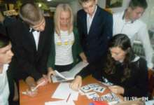 Карталинские школьники играли в выборы