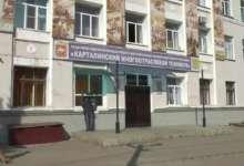 В Карталы из Казахстана