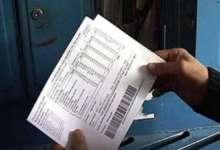 Россиянам предложили отказаться от бумажных квитанций