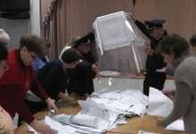 В Карталинском районе подводят итоги выборов