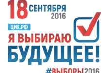 Готовность региона к проведению выборов на контроле у губернатора