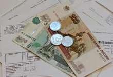 Пенсионеров могут освободить от оплаты услуг ЖКХ