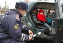 Перевозить детей в машинах придется по новым правилам.