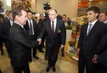 Премьер РФ поддержал предложение главы Южного Урала
