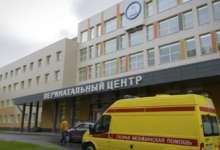 В Челябинске открылся современный перинатальный центр