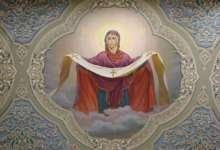 Православные отмечают Покров Пресвятой Богородицы