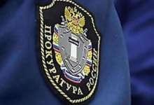 В Карталах пройдет личный прием прокурора